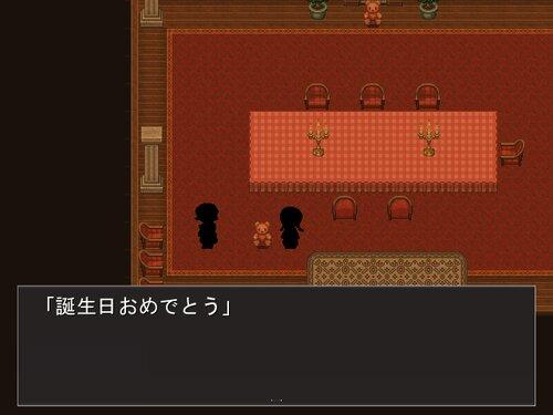 魔法少女ロコナちゃん Game Screen Shot4