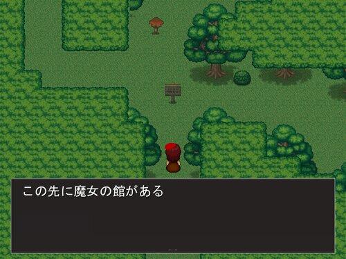 魔法少女ロコナちゃん Game Screen Shot5