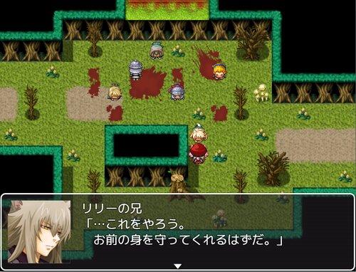 デビルズ・フォレスト Game Screen Shot2