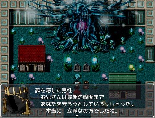 デビルズ・フォレスト Game Screen Shot5