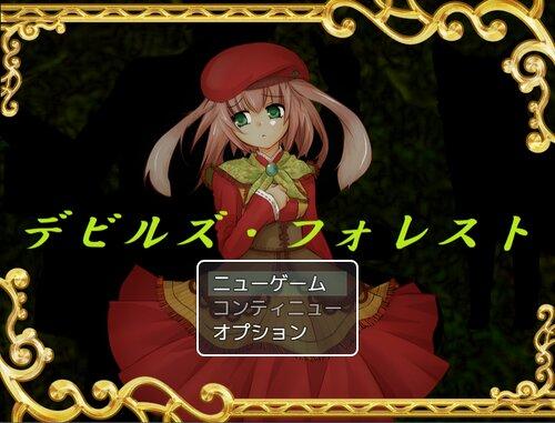 デビルズ・フォレスト Game Screen Shots
