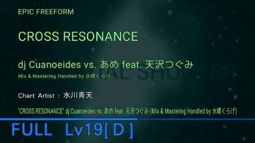 Celestial Shooter Game Screen Shot3