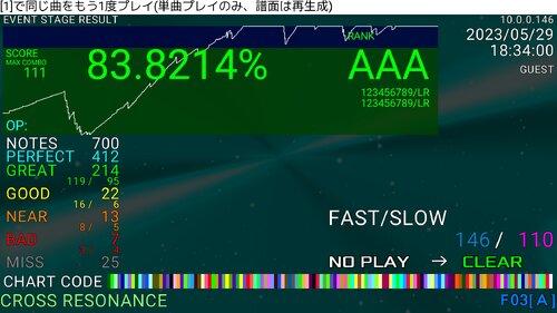 Celestial Shooter Game Screen Shot5