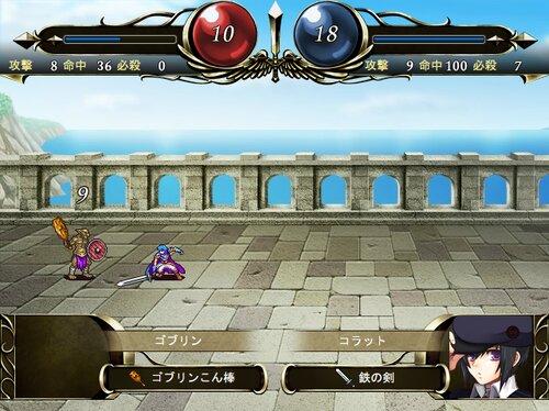 シンプルSRPG 三日月エムブレム Game Screen Shot2
