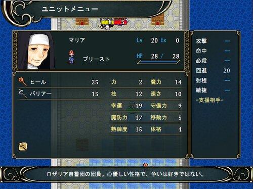 シンプルSRPG 三日月エムブレム Game Screen Shot3