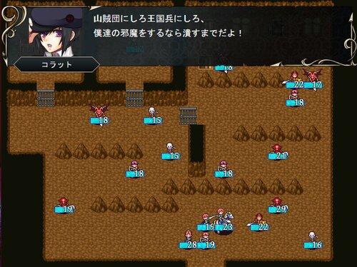 シンプルSRPG 三日月エムブレム Game Screen Shot5