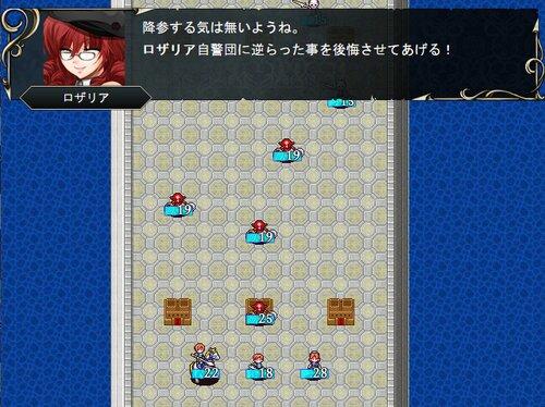 シンプルSRPG 三日月エムブレム Game Screen Shots