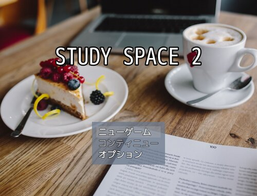 STUDY SPACE 2 Game Screen Shots