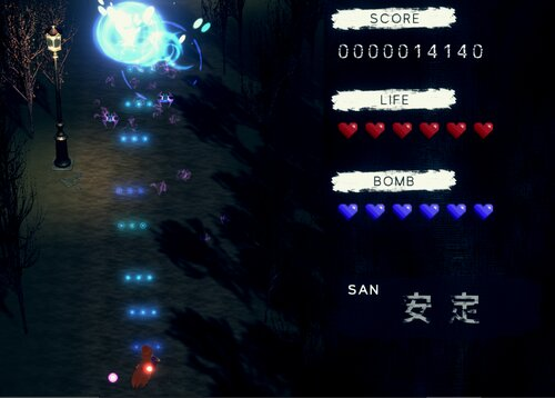 ProjectMiskatonic Game Screen Shot1