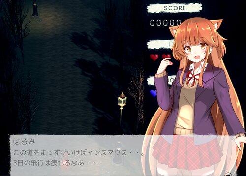 ProjectMiskatonic Game Screen Shot2