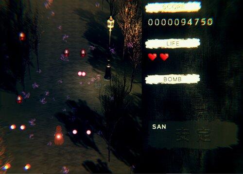 ProjectMiskatonic Game Screen Shot3
