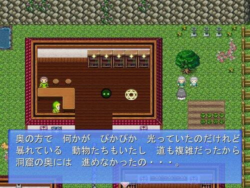 チーちゃんと猫妖精の探し物【ver1.10】 Game Screen Shot1