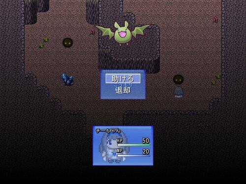チーちゃんと猫妖精の探し物【ver1.10】 Game Screen Shot2
