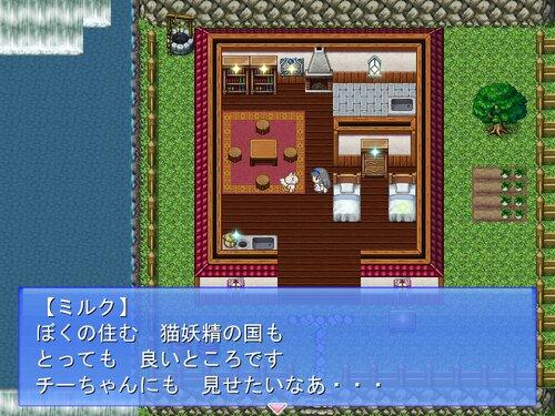 チーちゃんと猫妖精の探し物【ver1.10】 Game Screen Shot3