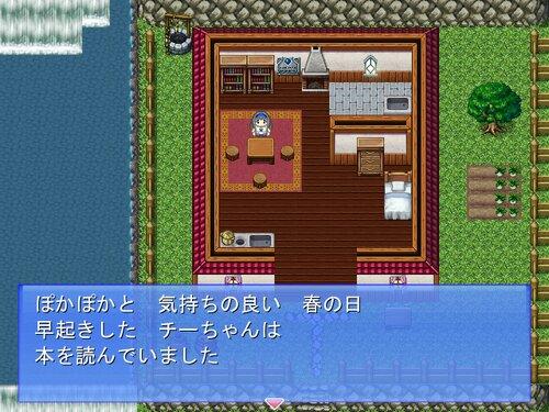 チーちゃんと猫妖精の探し物【ver1.10】 Game Screen Shot4