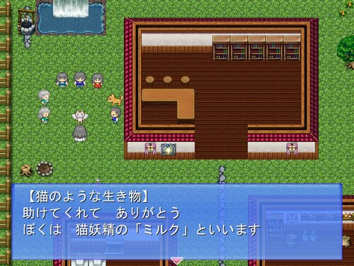チーちゃんと猫妖精の探し物【ver1.10】 Game Screen Shot5