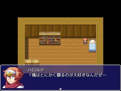 【豪華フルボイス!】ハロルドストーリー Game Screen Shot3