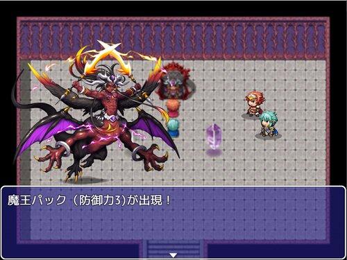 【豪華フルボイス!】ハロルドストーリー Game Screen Shot5
