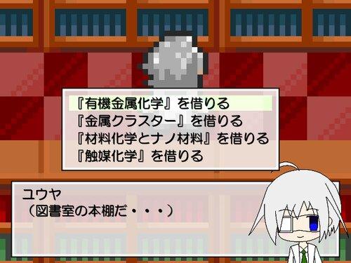 研究発表会 Game Screen Shot