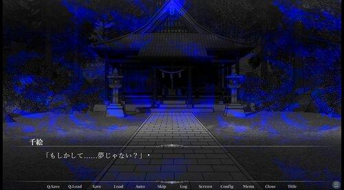 悪霊譚 Game Screen Shot4