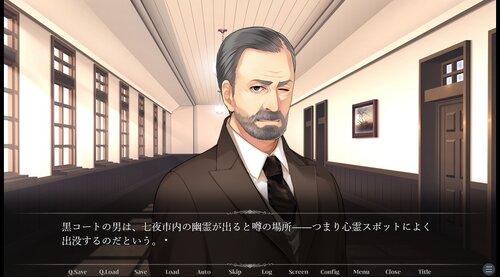 悪霊譚 Game Screen Shots