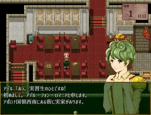 アポロの騎士団と消えた王国~Welcome to apollona edition~ Game Screen Shot1