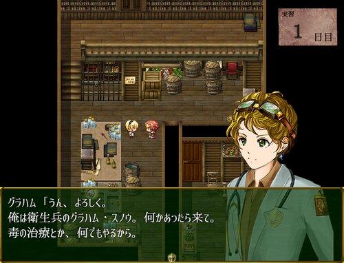 アポロの騎士団と消えた王国~Welcome to apollona edition~ Game Screen Shot3