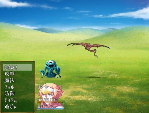 アポロの騎士団と消えた王国~Welcome to apollona edition~ Game Screen Shot4