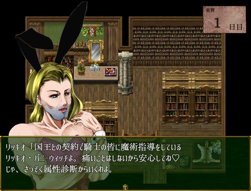 アポロの騎士団と消えた王国~Welcome to apollona edition~ Game Screen Shot5