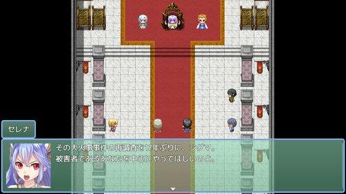 約束のリアライズ Game Screen Shot
