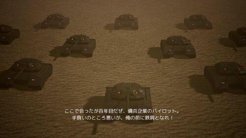 ストライクシーケンス Game Screen Shot2