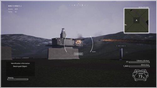 ストライクシーケンス Game Screen Shot3