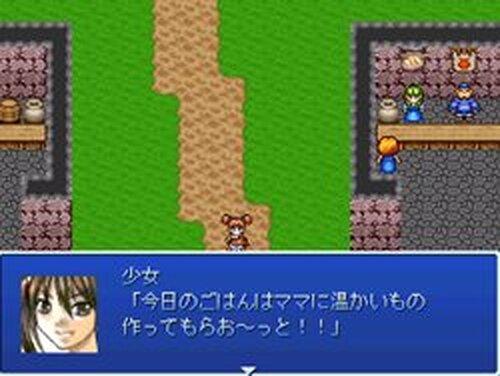 光と闇のセレナーデ Game Screen Shots