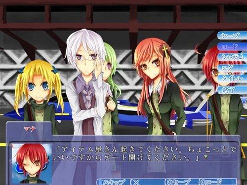 シエル・ソルシエールズ Game Screen Shot1