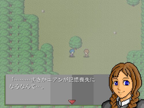 うぇにっきくえすと Game Screen Shot2