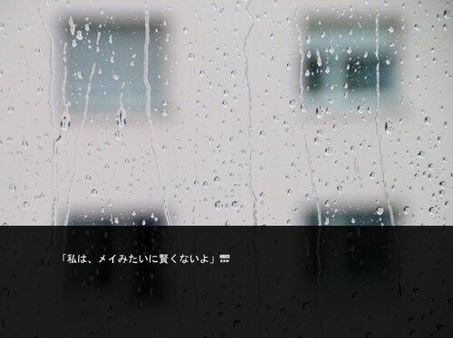 ききたくないこと Game Screen Shot2