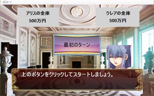 ベリーゲームの館 Game Screen Shot2