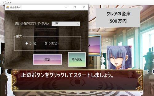 ベリーゲームの館 Game Screen Shot4