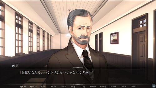 悪霊譚 Game Screen Shot