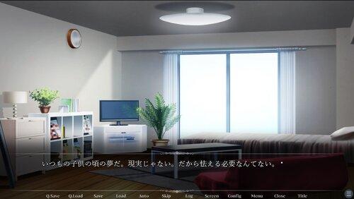悪霊譚 Game Screen Shot3