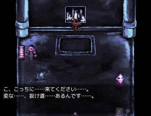 ごみやしき Game Screen Shot2