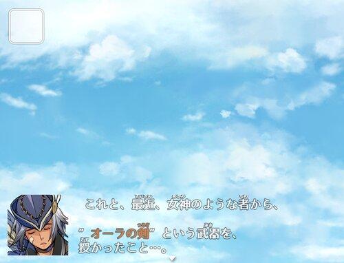 Wonder Memoria(ワンダーメモリア) Game Screen Shot