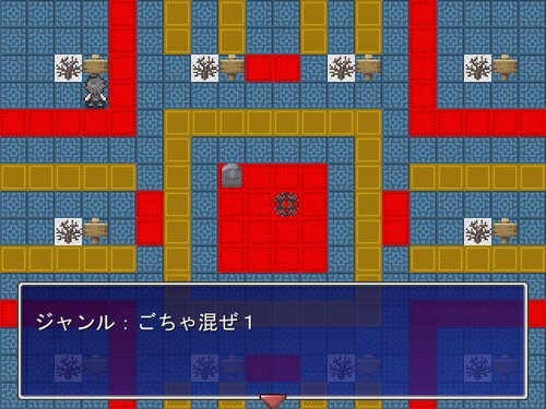 やな漢字ぃぃぃぃぃ! Game Screen Shot2