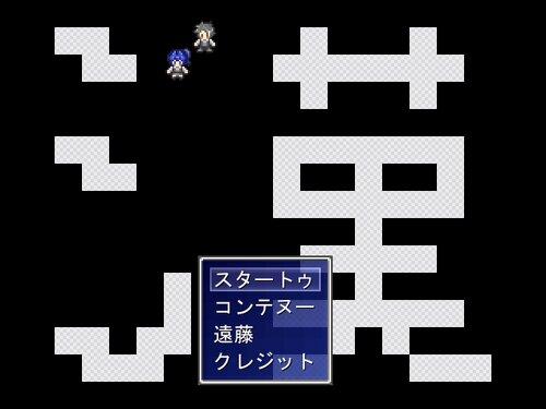 やな漢字ぃぃぃぃぃ! Game Screen Shots