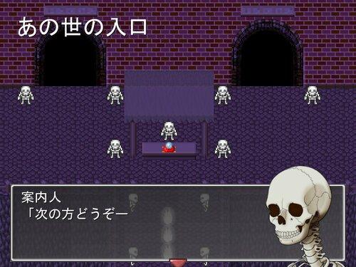 あの世からの脱出 Game Screen Shot