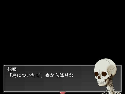 あの世からの脱出 Game Screen Shot3