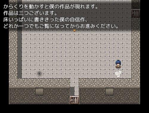 ポンコツ大将奮闘記 Game Screen Shot4