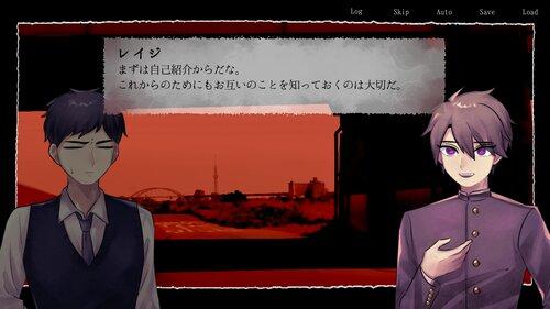 ささやき Game Screen Shot1