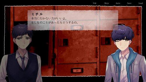 ささやき Game Screen Shot2