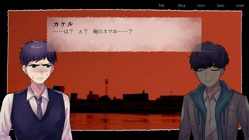 ささやき Game Screen Shot3